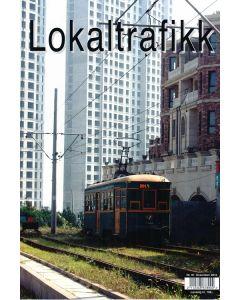 Blader, Lokaltrafikk, Nr. 97, Blad, LTH097