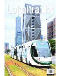 Blader, Lokaltrafikk, Nr. 104, Blad, LTH104