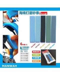 Verktøy, manwah-2021-sanding-sponge-file-1800-2000, MAN2021