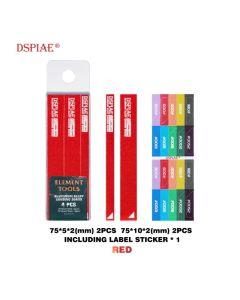 Verktøy, dspiae-as-rd-15-aluminium-alloy-sanding-board-red, DSPASRD15