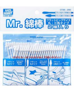 Verktøy, mr-hobby-gt-96-mr-cotton-swab-flat-round-triangle-type, MRHGT-096