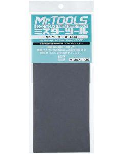 Verktøy, mr-hobby-mt-307-mr-waterproof-sand-paper-1000-4-sheets, MRHMT-307