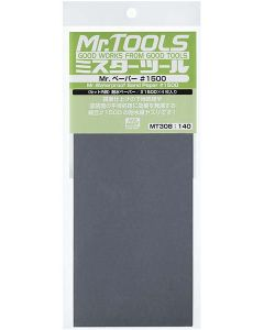 Verktøy, mr-hobby-mt-308-mr-waterproof-sand-paper-1500-4-sheets, MRHMT-308