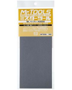 Verktøy, mr-hobby-mt-309-mr-waterproof-sand-paper-2000-4-sheets, MRHMT-309