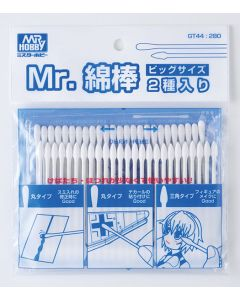 Verktøy, mr-hobby-gt-44-mr-cotton-swab-big-type, MRHGT-044