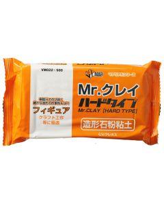 Mr. Hobby, , MRHVM022