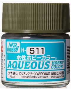 Mr. Hobby, Russian Green 4BO, 10 ml, Aqueous Hobby Color, MRHH511