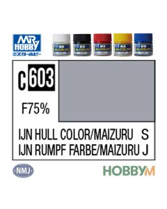 Mr. Hobby, , MRHC603