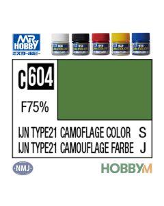 Mr. Hobby, , MRHC604