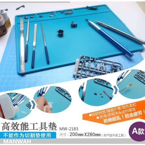 Verktøy, manwah-mw-2183-tool-mat-deep-blue, MAN2183